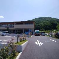名水はだの富士見の湯(神奈川県秦野市)入浴体験記