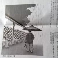 時代小説挿絵