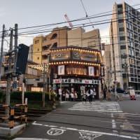 大塚駅エリアの開発