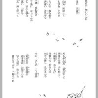 令和・枕草子(79)第十三章 恋しき中宮を思いて筆を(37):賢て抜け目 無いのんは
