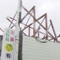 "【nhk news web】    9月18日17:24分、""""東京 島しょ部の住宅被害 962棟に(18日午前10時)"""""