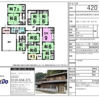 売戸建て in 那賀町(田舎暮らし)