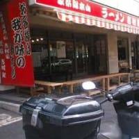 ○ 01-548 横浜南幸のラーメン「吉村家」