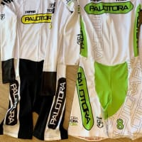 PALOTORA SKIN SUIT STOCK SALE