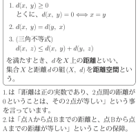 公理 ペアノ の ペアノの公理による1+1=2の証明