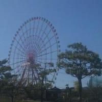 イーゴス108(びわ湖タワー跡地)