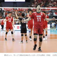 バレーボールW杯男子 15日広島グリーンアリーナ
