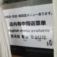 ロースかつ定食「あんず食堂」福岡市博多区