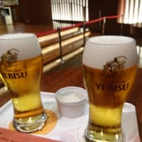 YEBISU Tasting Salon 🍺