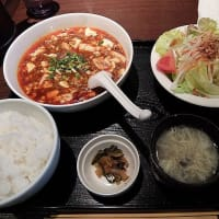 中華食堂 麻婆豆腐定食@上田市
