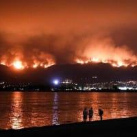 カルフォルニアの山火事?