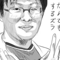 「ニッポン放送PODCAST STATION」ポッドキャスト新番組『『山下智博のとにかく明るい中国!』経営収支改善番組スタートか