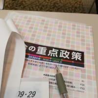 和歌山市議会経過報告(常任委員会・討論、採決)