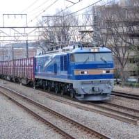 交直両用電気機関車EF510-515【武蔵野線:府中本町駅】 2012.3.30