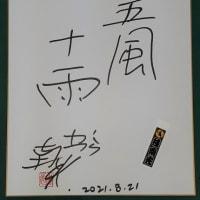 ピッコロ寄席 桂枝雀一門「南光 雀三郎 二人会」開催しました。