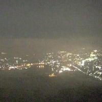 濃霧発生、何も見えない
