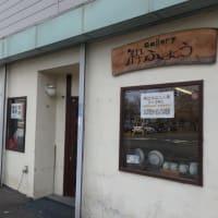 【速報】札幌市東区のギャラリー粋ふようが11月末で終了