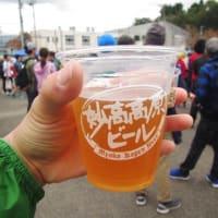 越後謙信 きき酒マラソン2019