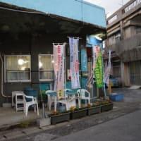 沖縄10月  GOGOドライブ、ではなく〜🙀