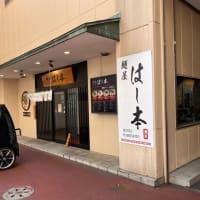 福岡ラストスパート、失敗。麺屋はし本。