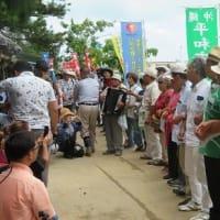 (沖縄連帯)連戦連勝で沸き立った! 8月の辺野古新基地阻止「大行動」!