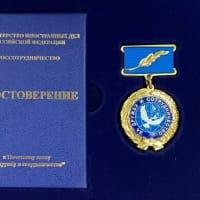 弊社代表取締役の市川飛砂が、ロシア政府より、ロシア文化の普及に貢献したことが評価され、  「友情と協力」勲章を受賞いたしました