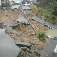 地理の部屋と佐渡島 回顧① 始まって程なくは震災サイト