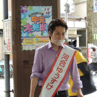 都議会議員選挙!「河合ゆうすけ」さん、リラックスタイム以前の青砥での遊説!