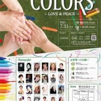 """ダンス Part102 『Studio Libra 第8回発表会 """"COLORS""""』"""