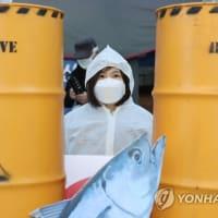 韓国水産業界団体 在韓日本大使館で汚染水(処理水)の海洋放出撤回要請
