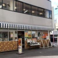 本日のランチはスタンㇷ゚2倍押しキャンペーン中の餃子の王将日本橋でんでんタウン店へ。