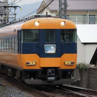 """""""12200系""""? or """"あおぞらⅡ""""?"""