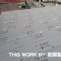 K様邸増築工事(いわき市内郷) ~屋根下葺き工事~