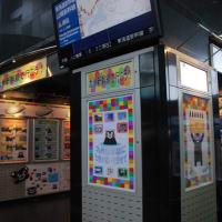新幹線で大阪の旅 最終日 20120308 京都駅にもくまモン