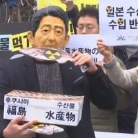 菅官房長官のWTO上級審で韓国に敗訴したときのコメントが完全にフェイクだった!「一審判決での日本の食品は安全との判断は維持されている」←一審判決にそんな記載はない!!
