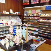 西巻 幸町店