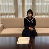 第70回全国小・中学校作文コンクール中学校の部において読売新聞社賞を受賞された横田玲さんに箕面市長表彰!
