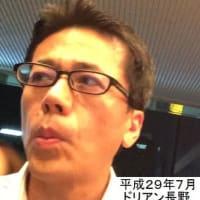 ドリアン長野の海外旅行記のリンク集gooブログ版並びにご連絡
