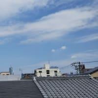 大阪東住吉区駒川上空地震雲。けったいな雲。G20で何か起こりそうな雲。