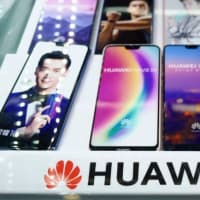 HuaweiのCEO「米半導体、売ってくれなくていい」と言っていたが〜
