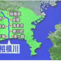 城山ダム(神奈川県相模原市)が 午後9時半から緊急放流開始