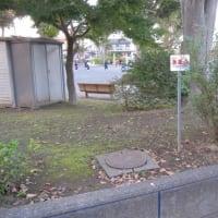 公園内にある一等水準点(10688、千葉市緑区鎌取町)