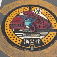 磐田市の消火栓