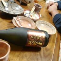 ~天野酒・大吟醸~