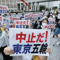 """「日本政府が気にかけるのはお金、メンツを守ること、そして次の総選挙だけ」「新型コロナ感染の発生と死者を""""込み""""で開催に向かっていく日本」by英紙ガーディアン"""