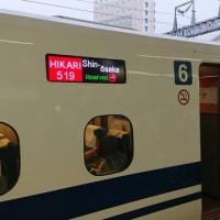 米原駅に着きました。