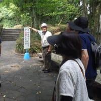西九州域 史跡&観光地巡りウォーキング(1/x)