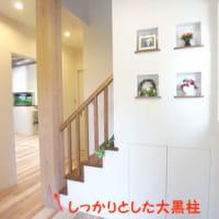 7月11日・12日は安心してご両親と住めるゆとり空間のお家+事務所の見学会♪