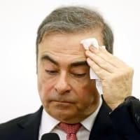 石油と中東のニュース(12月29日)