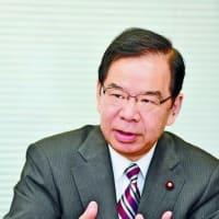 コロナ危機は日本と世界のあり方を問うものとなっている/ 志位委員長の発言